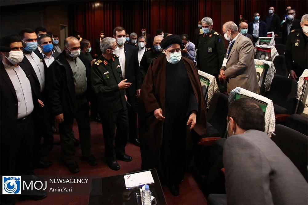 همایش مطالبات حقوقی بین المللی دفاع مقدس