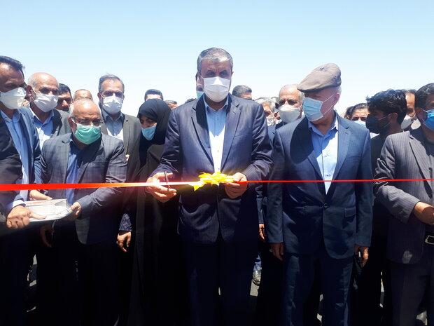وزیر راه  و شهرسازی در اصفهان
