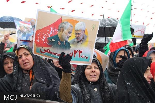 راهپیمایی بهمن