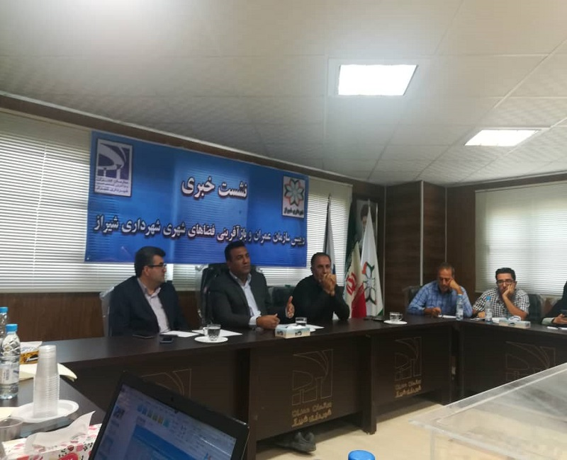 کریم شکوهیان سازمان عمران و بازآفرینی شهری شهرداری شیراز
