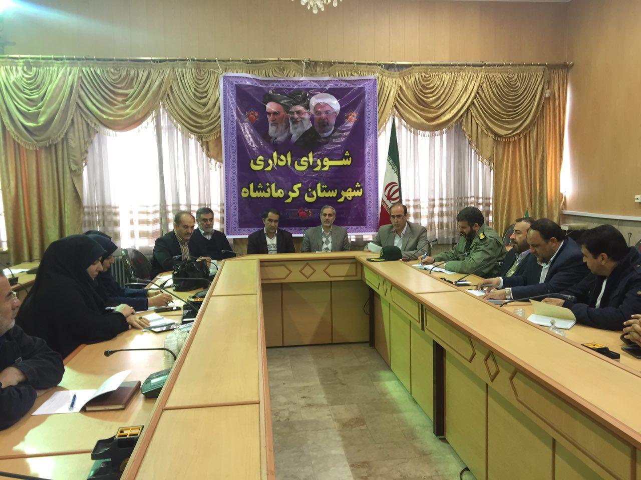 شورای اداری شهرستان کرمانشاه