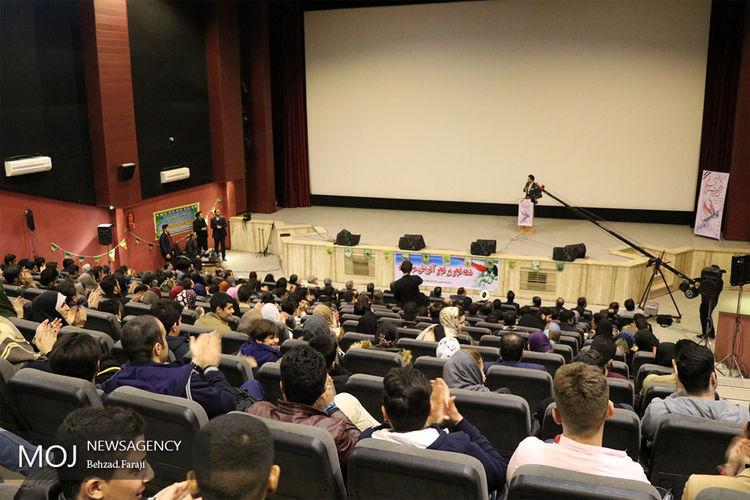 جشنواره فیلم فجر در کرمانشاه