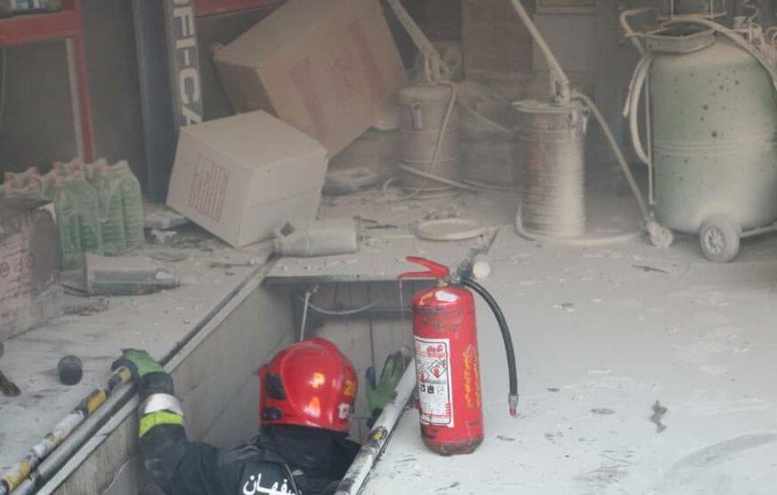 انفجار مغازه در اصفهان