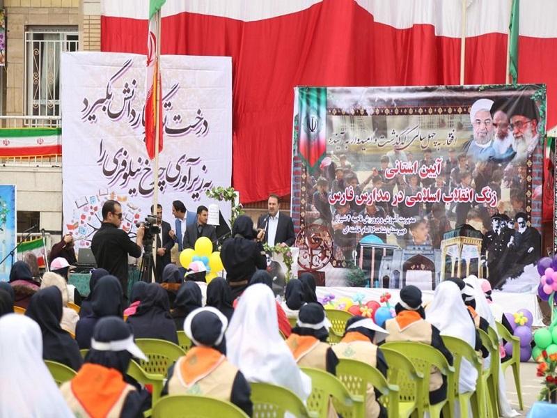 استاندار فارس در مراسم نواختن زنگ انقلاب 4
