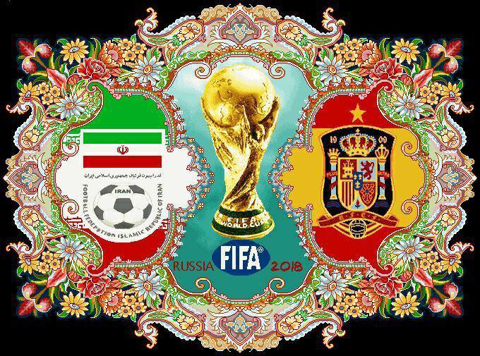 فرش ایران و اسپانیا