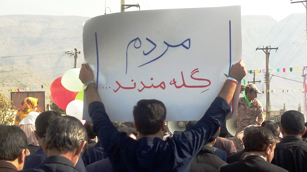 راهپیمایی 22 بهمن چرام (9)