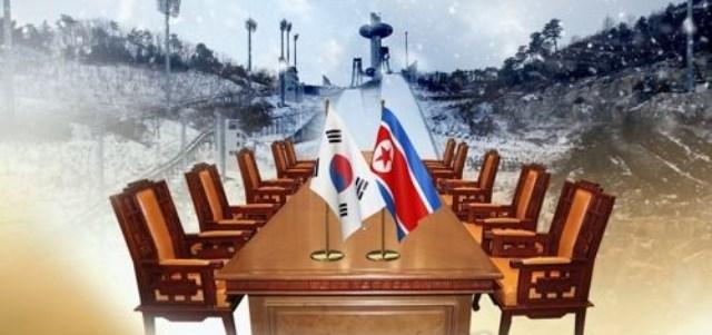 سفر مقامات کره جنوبی به کره شمالی