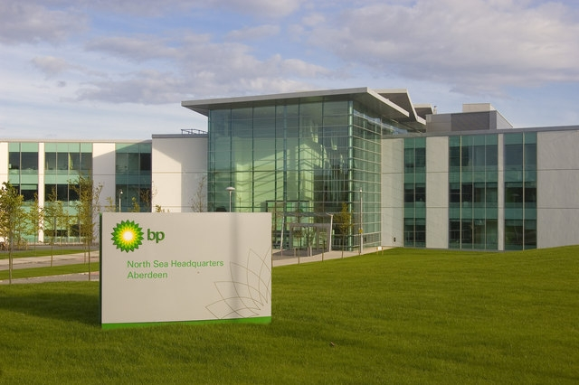 BP.اوضاع نامساعد بشکه های نفت