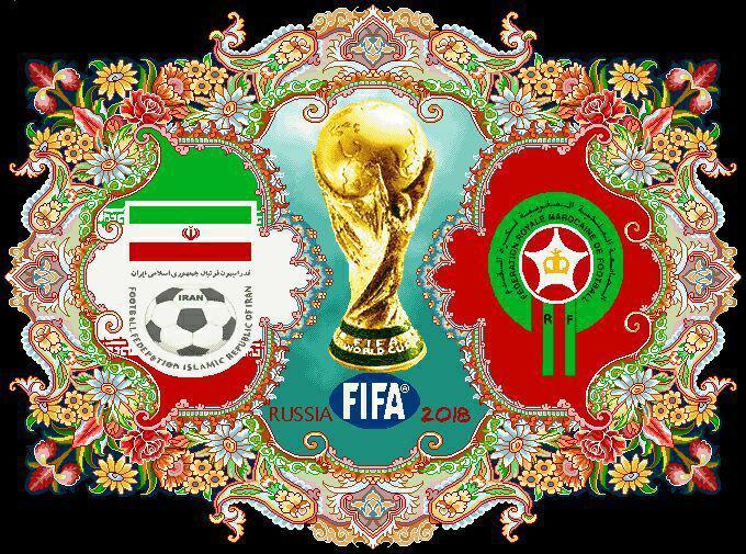 فرش ایران و مراکش