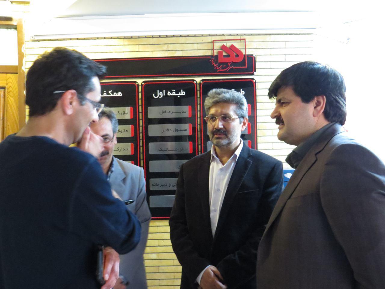 سازمان همیاری شهرداری مشهد