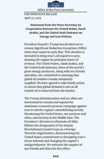 بیانیه کاخ سفید