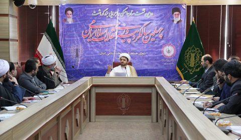 رئیس شورای هماهنگی تبلیغات اسلامی گیلان1