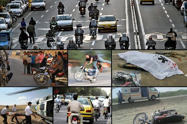 استاندارهای اجباری موتورسیکلت ها