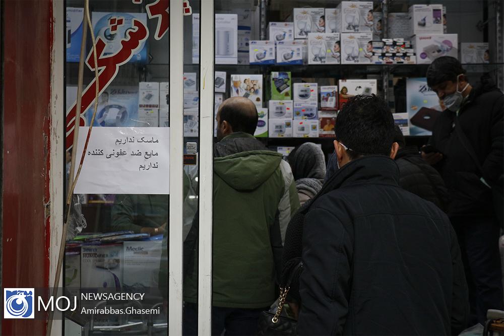 کمبود لوازم ضد عفونی و پیشگیری از کرونا در تهران