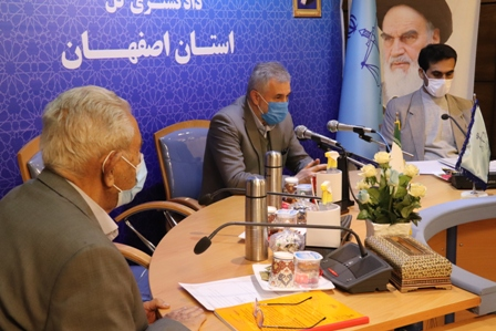 دادگستری استان اصفهان