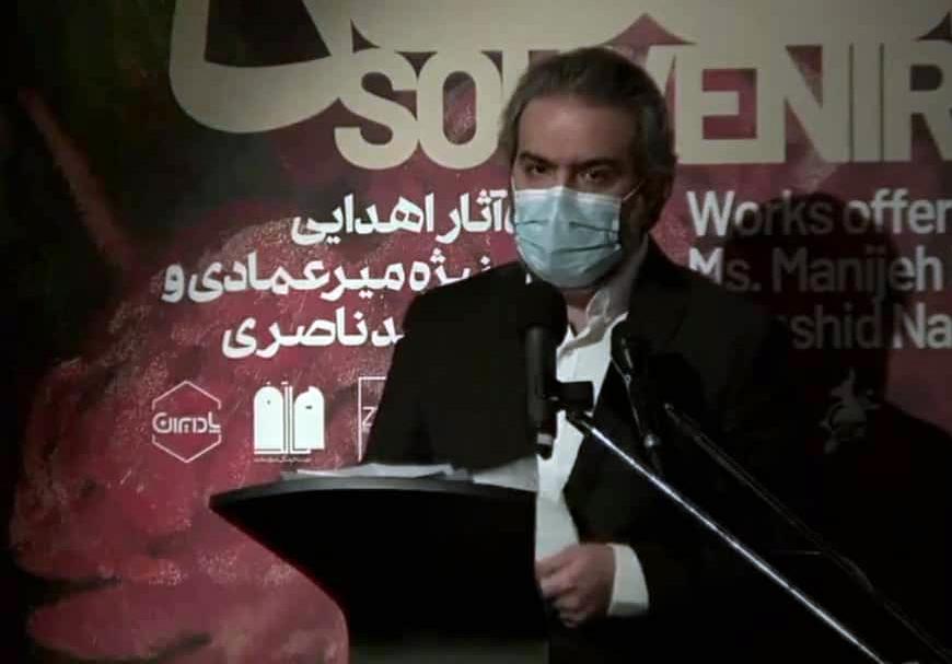 احسان آقایی در مراسم بازگشایی موزه هنرهای معاصر