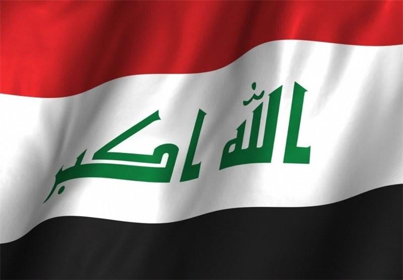 وزارتخارجه عراق