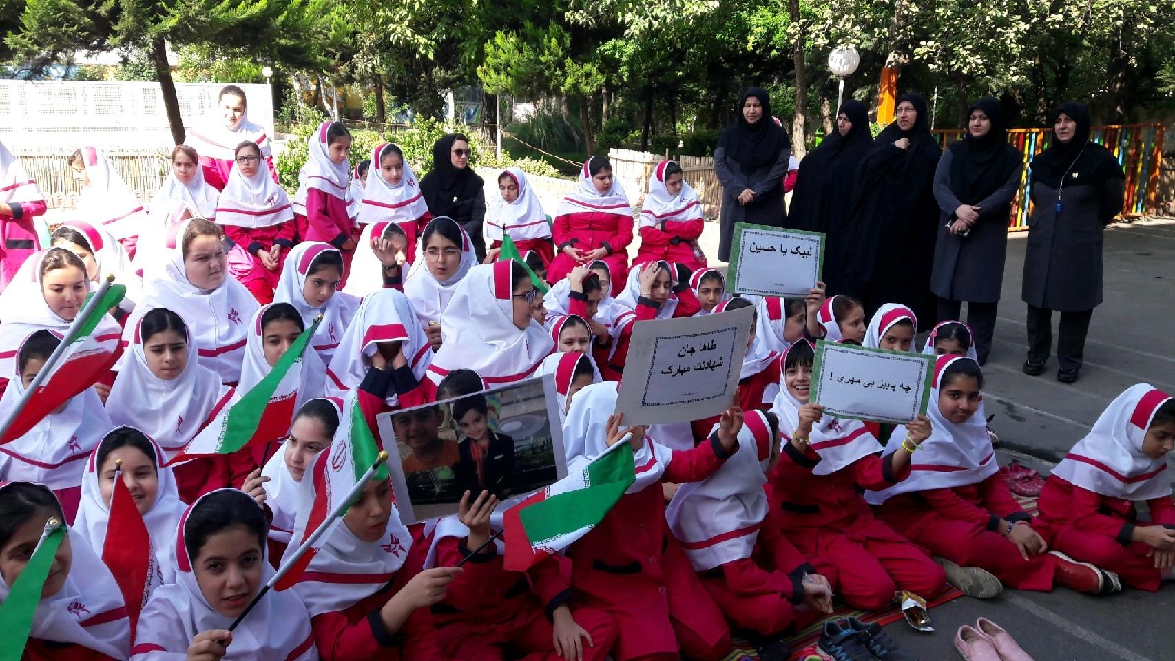 مراسم +بزرگداشت شهادت +محمد طاها اقدامی