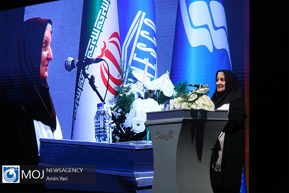 بزرگداشت استاد مهدی محقق - نوشآفرین انصاری