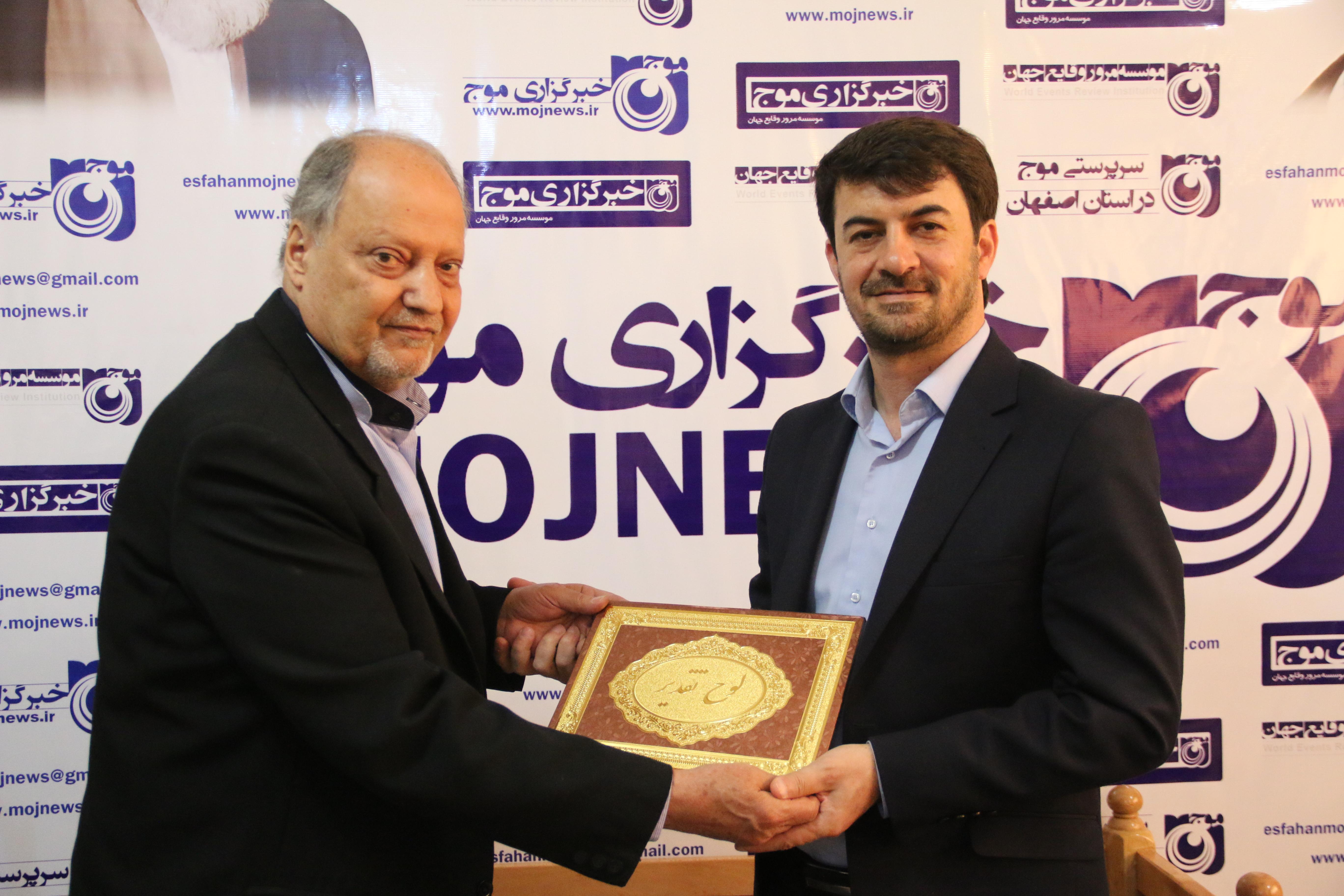 بازدید مدیر کل کمیته امداد اصفهان (2)