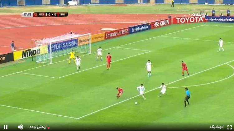 گزارش بازی تیم ملی فوتبال امید ایران و ازبکستان