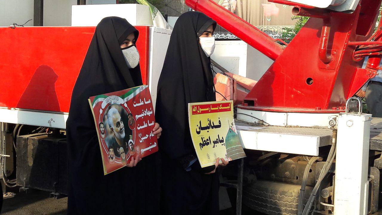 تجمع مردم خمینی شهر
