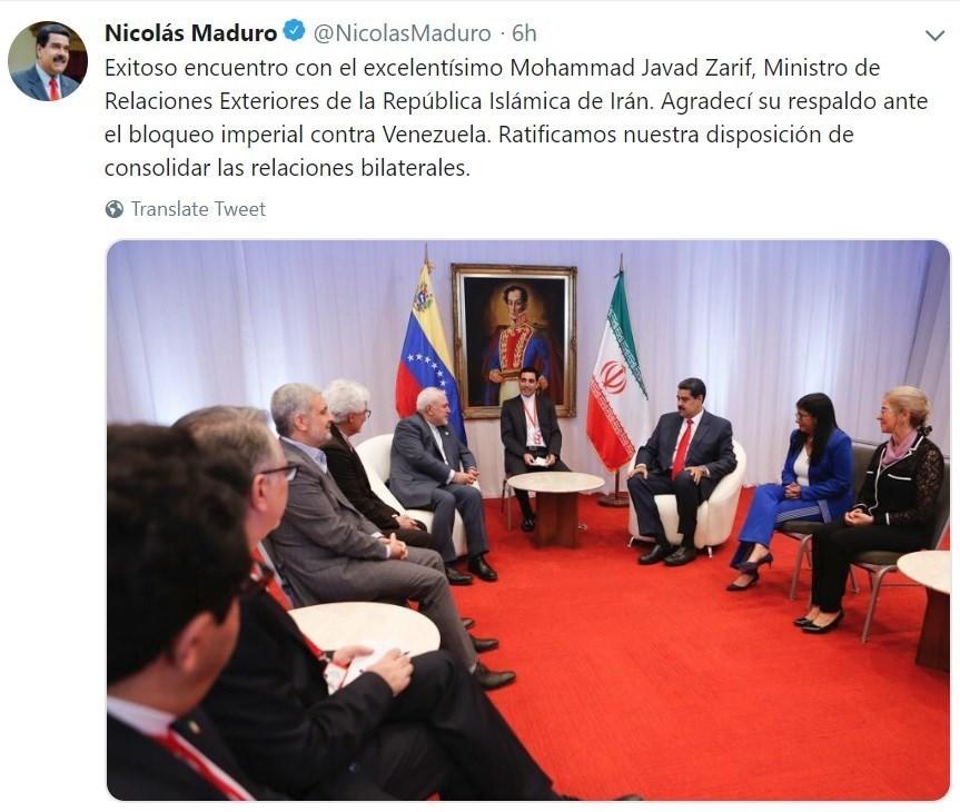 توییت مادورو