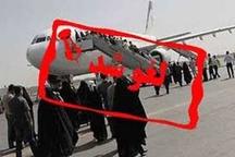 لغو پرواز فرودگاه آبادان