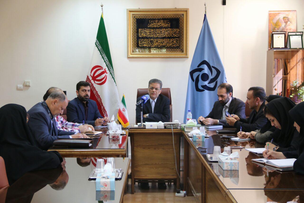 صداو سیما اصفهان