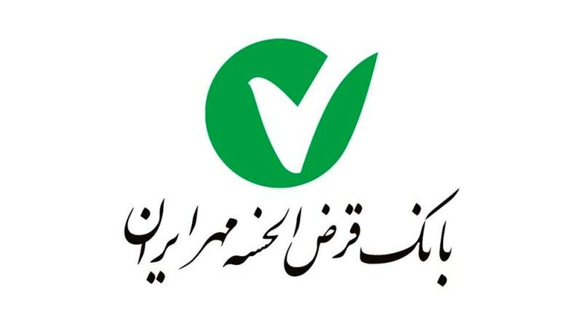 بانک مهر ایران