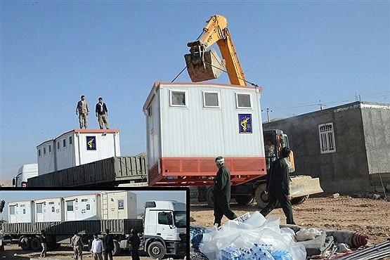 ساماندهی مناطق زلزله زده