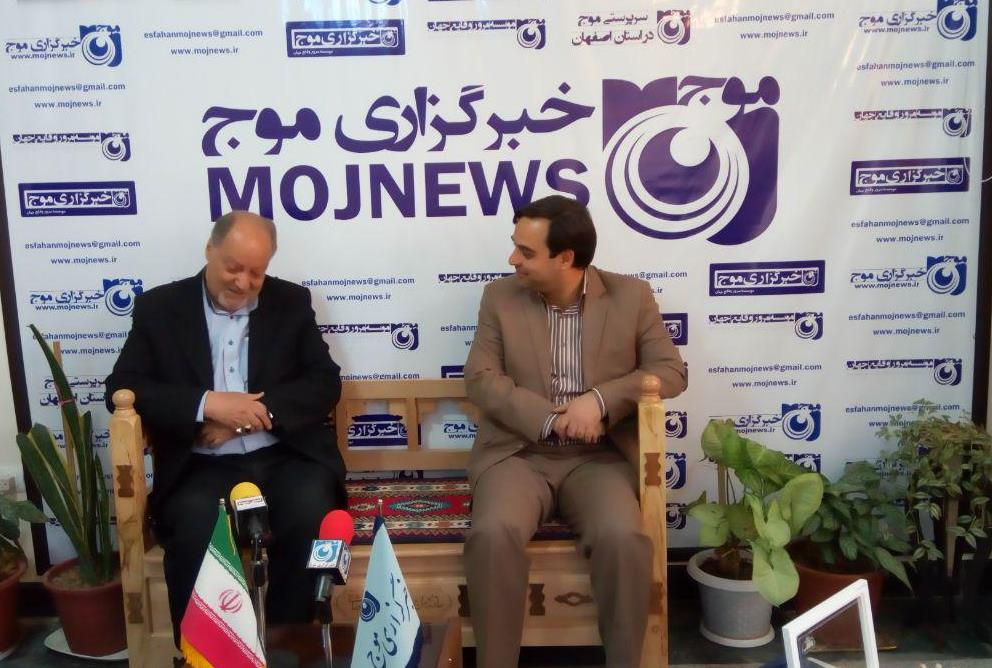 مدیر تخت فولاد اصفهان