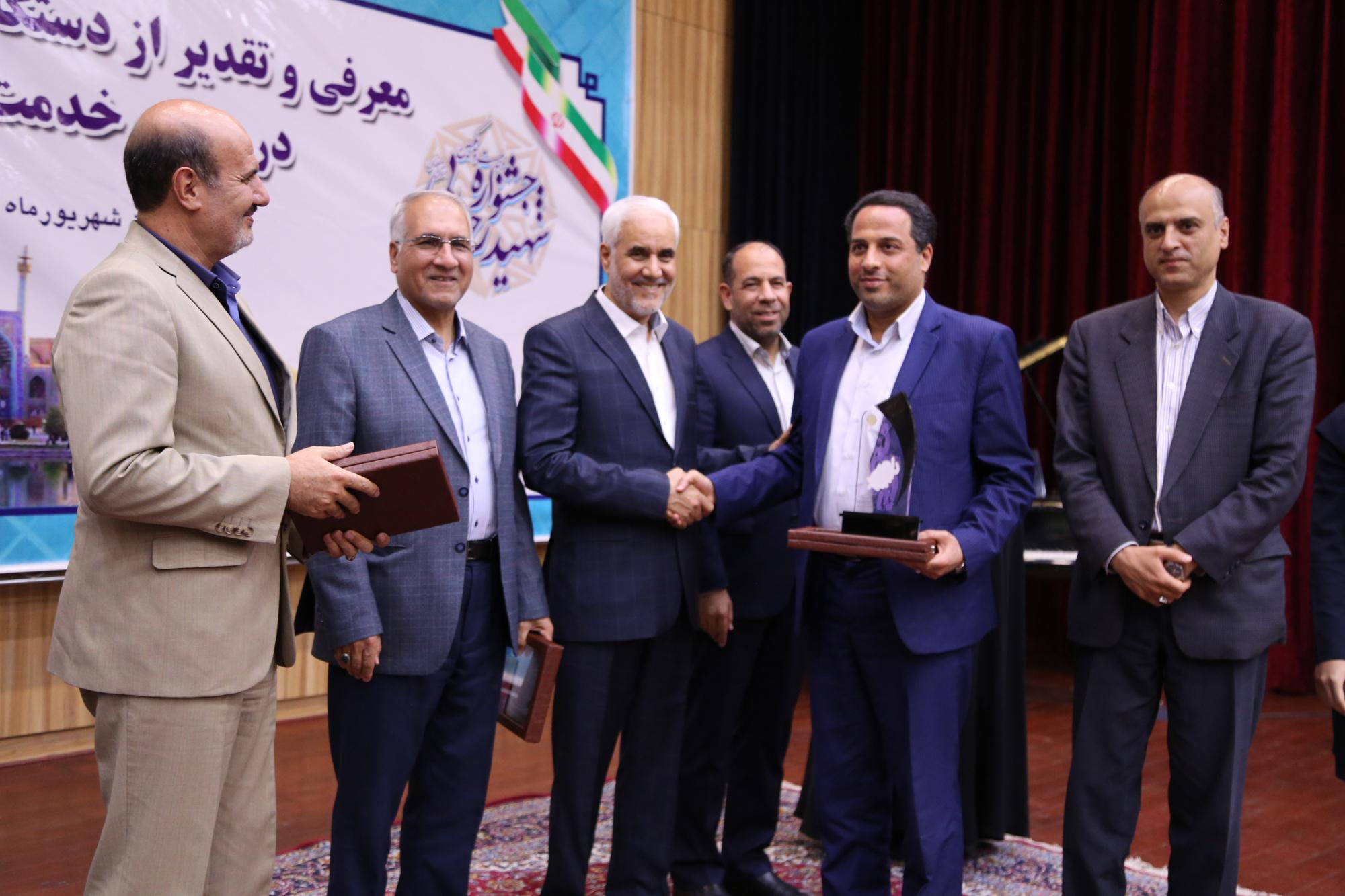 اصفهان- جشنواره شهید رجایی