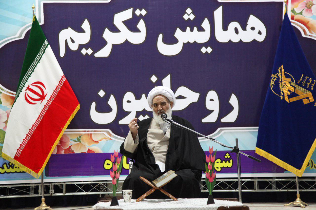 امام جمعه کرمانشاه در همایش تکریم
