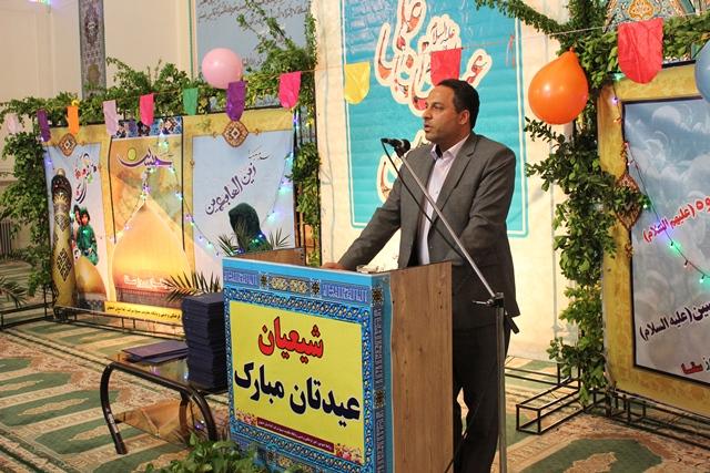مدیر عامل شرکت آبفا اصفهان