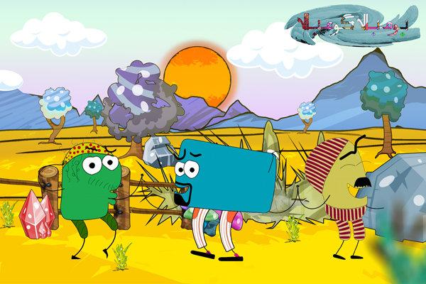 انیمیشن بومبالا گومبالا