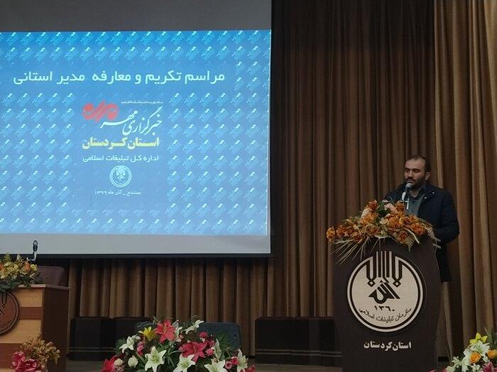 محمد شجاعیان