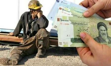 عیدی و پاداش کارگران
