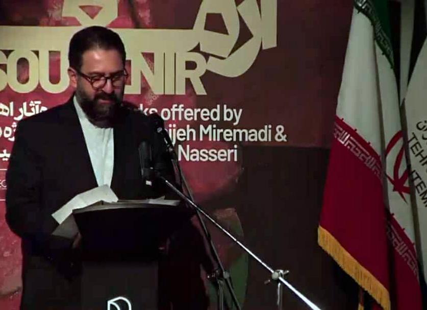 سید مجتبی حسینی در مراسم بازگشایی موزه هنرهای معاصر