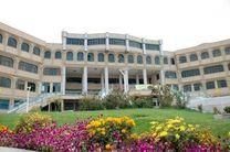 «هاشمی» اولین سرپرست زن دانشگاه های علوم پزشکی را منصوب کرد