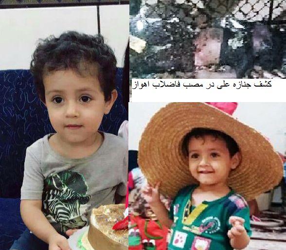 کمیته پیگیری حادثه سقوط کودک اهوازی در کانال فاضلاب تشکیل می شود