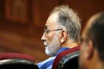 حکم پرونده نجفی از سوی دیوان عالی کشور نقض شد