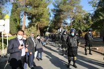 برگزاری رزمایش حفاظت از تاسیسات آبفا در استان اصفهان