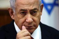 سفر نتانیاهو به مراکش