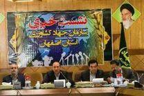 303 طرح کشاورزی در استان اصفهان به مناسبت هفته دولت به بهره برداری می رسد