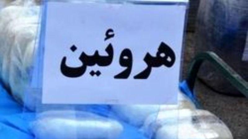 کشف 79 کیلو هروئین از سواری  پژو پارس در اردستان / دستگیری 4 سوداگر مرگ