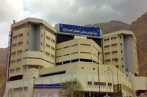 بخش بین الملل و ویژه سوختگی بیمارستان امام رضا(ع) کرمانشاه سال آینده افتتاح می شود