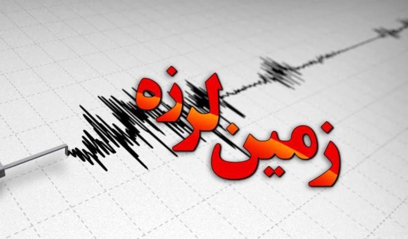 جزئیات زلزله امروز استان کرمان