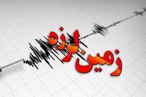 جزئیات زلزله امروز استان خوزستان