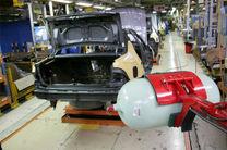 فعال شدن سامانه ثبت نام گازسوز کردن خودروها/ مراحل ثبت نام در سامانه Gcr.niopdc.ir